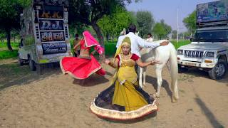 अगर मागर मत बोले  डोडो रिह्जो रसिया Agar Magar Mat Bole | Bhanwar Khatana | Gurjar Rasiya | Maina