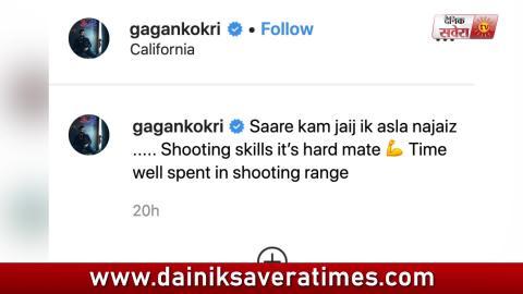 Gagan Kokri ਵੀ ਕਰਦਾ ਹੈ ਸ਼ਰੇਆਮ Gun Firing l Video Viral l Dainik Savera