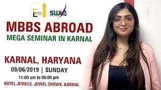 KARNAL| Haryana|MBBS Abroad Mega Seminar| 9th June 19