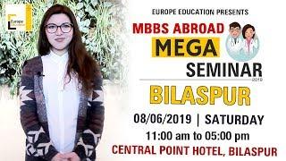 BILASPUR| MBBS ABROAD MEGA SEMINAR| 8th June 2019| Europe Education