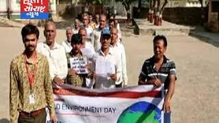 ધોરાજી-ICICI ફાઉન્ડેશન દ્વારા વિશ્વ પર્યાવરણ દિવસની ઉજવણી