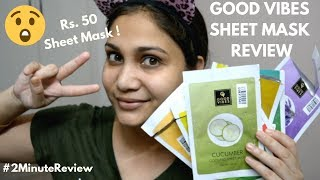 Good Vibes Sheet Masks - Review | Rs. 50 Sheet mask!! Is it worth it ??