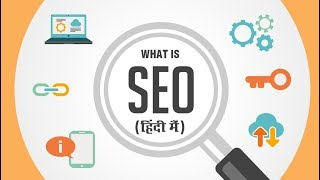 What is SEO ? | Search Engine Optimization | Step by Step Guide 2019 (हिंदी मैं )