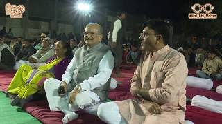 Dayro  Mayabhai Ahir at Trapaj on the occasion of 'Padyatra-on Gandhian Values'