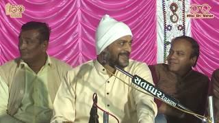 Sukhdev Dhameliya | Ghanshyam Lakhani | 'Padyatra-On Gandhian Values' by Shri Mansukh Mandaviya