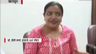 श्री महंत इन्द्रेश अस्पताल हुआ आधुनिक || INDIAVOICE