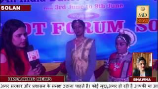 कथक डांस आर्टिस्ट निकिता व ऊर्जशि ने सोलन में कथक डांस प्रस्तुति देकर मोहा सबका मन