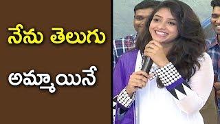 Rajdoot Heroine Superb Speech @ Rajdoot Movie Trailer Launch