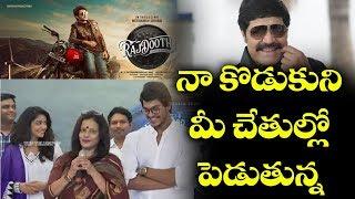 Disco Shanthi Speech in RajDoot Movie Teaser Launch | Top Telugu TV