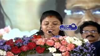 Pushpa Srivani Oath Talking | CM Jagan cabinet ministers | Telugu News Live Latest | Top Telugu TV