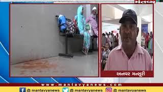 Bharuch: સિવિલ હોસ્પિટલમાં મંતવ્ય ન્યૂઝ દ્વારા રિયાલિટી ચેકિંગ કરવામાં આવ્યું - Mantavya News