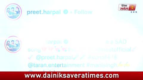 Saath | Preet Harpal | New Punjabi Sad Song | Dainik Savera