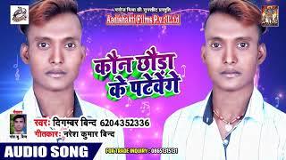 HD VIDEO - दिल्ली में गरदा Delhi Mein Garda