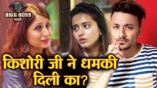 Did Kishori Shahane THREATEN Shivani Surve? | Bigg Boss Marathi 2 Update