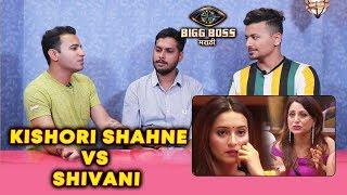 Shivani Vs Kishori Shahane | DHAMKI Controversy | Bigg Boss Marathi 2 Charcha With Bollywood Spy