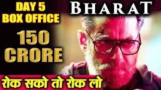 BHARAT Crosses 150 CRORE On DAY  5   Salman Khans BIGGEST Record