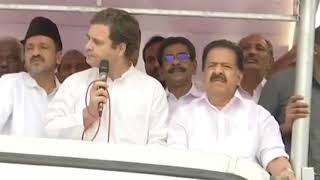 Congress President Rahul Gandhi addresses a gathering in Wayanad, Kerala
