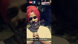 Pray For Fatehveer | Aarsh Randhwa | Punjabi Singer | KHP Records
