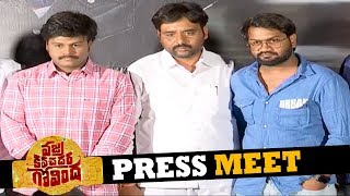Vajra Kavachadhara Govinda Movie Press Meet | Saptagiri