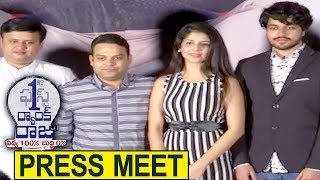 First Rank Raju Movie Press Meet | First Rank Raju Telugu Movie | 2019 Telugu Movies | Brahmanandam