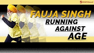 Sport's 'Old is Gold' Story: Fauja Singh