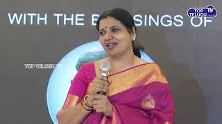 Jeevitha Rajasekhar Speech in Rajdoot teaser Launch