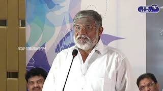 Tanikella Bharani Speech in SV Rangarao Book Launch | Top Telugu TV