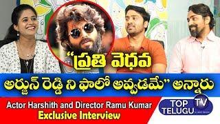 Actor Harshith and Director Ramu Kumar Exclusive Interview   Telugu Latest Interviews   TTT