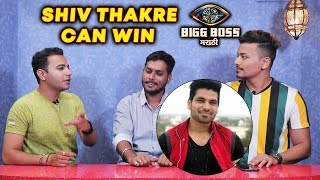 Shiv Thakre Can Be The WINNER Of Bigg Boss Marathi 2 | Charcha With Bollywood Spy