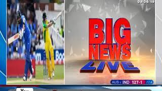 World Cup 2019: Shikhar Dhawan અને Rohit Sharma એ પૂર્ણ કર્યાં 50 રન