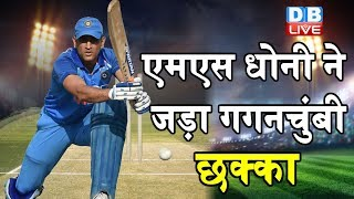 खुला रह गया Virat Kohli का मुंह | India vs Australia - Match Highlights | ICC Cricket World Cup 2019