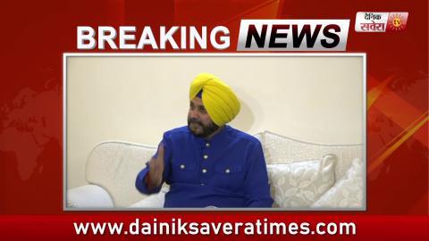 Breaking: Dainik Savera News Impact Fateh पर CM Captain का आया First Statement