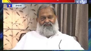 सिद्धू की स्तिथि न घर के न घाट के मुहावरे जैसी - अनिल विज    ANV NEWS AMBALA- HARYANA