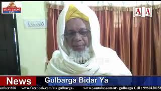 Syed Shah Shaikh Shamshuddin Mohammed Shareef (Rh) Bidar Ka 505th URS Shareef