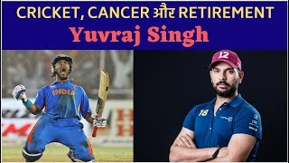 Yuvraj Singh, India's 2011 World Cup Hero likely to announce International Retirement    IndiaVoice