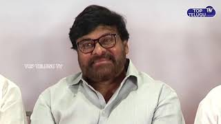 Megastar Chiranjeevi Launched SV Rangarao Book | Tollywood latest Dates | Top Telugu TV