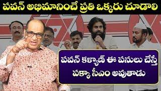 Kethireddy Jagadishwar Reddy Comments on Pawan Kalyan | Top Telugu TV