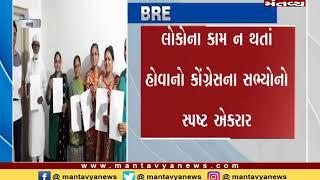 Rajkot:ધોરાજી નગરપાલિકાનાં 7 સભ્યોએ આપ્યાં રાજીનામા - Mantavya News