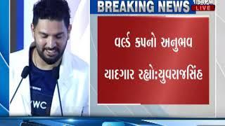 ક્રિકેટર યુવરાજસિંહે આંતરરાષ્ટ્રીય ક્રિકેટમાંથી લીધો સંન્યાસ - Mantavya News