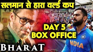 BHARAT 5th Day Collection   BOX OFFICE   Salman Khan   Katrina Kaif