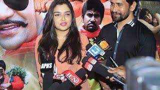 raja babu |  bhojpuri movie | trial in movie star,dinesh lal yadav Nirahua  ,amrapali and monalisa