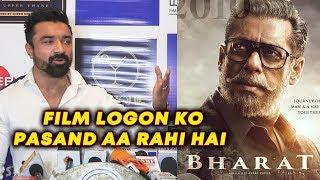 BHARAT Review By Ajaz Khan   Salman Khan   Film Logon Ko Pasand Aa Rahi Hai