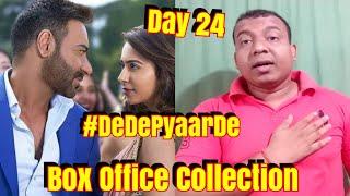 De De Pyaar De Box Office Collection Day 24 l Ajay Devgn Film Reaching 100 Crores