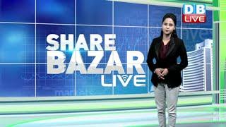 सप्ताह के पहले दिन चढ़ा Share  Bazar | Share bazar latest news | NIFTY | SENSEX | #DBLIVE