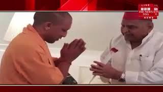 मुलायम सिंह से मिलने पहुंचे योगी आदित्यनाथ पुछा हाल  चाल