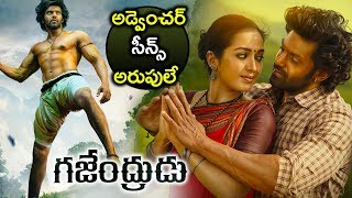 Gajendrudu Telugu Movie Trailer | Arya , Catherine - Bhavani HD Movies