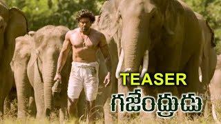 Gajendrudu Telugu Movie Teaser | Arya , Yuvan Shankar Raja - Bhavani HD Movies