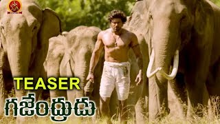 Gajendrudu Telugu Movie Teaser | Arya , Yuvan Shankar Raja - Bhavani HD Movies