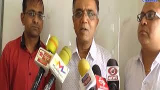 Morbi |Organized GST Guidance Seminar| ABTAK MEDIA