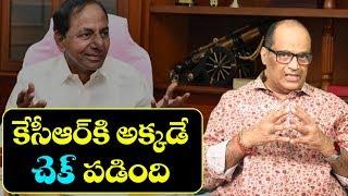 Kethireddy Jagadishwar Reddy Latest Comments on Telangana CM KCR | Latest News Live | Top Telugu TV